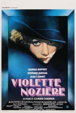 Постер фильма Виолетта Нозьер (1978)
