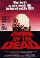 Рассвет мертвецов (1978)