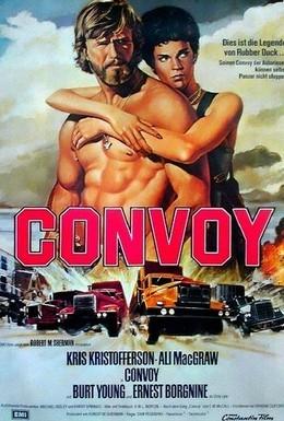 Постер фильма Конвой (1978)