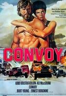 Конвой (1978)