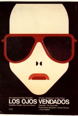 Постер фильма С завязанными глазами (1978)
