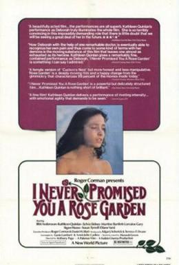 Постер фильма Я никогда не обещала вам розового сада (1977)