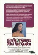 Я никогда не обещала вам розового сада (1977)