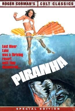 Постер фильма Пираньи (1978)