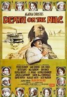 Смерть на Ниле (1978)