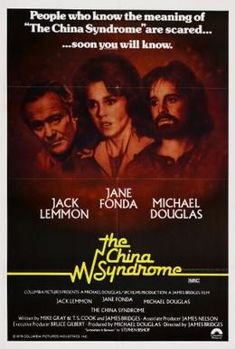 Постер фильма Китайский синдром (1979)