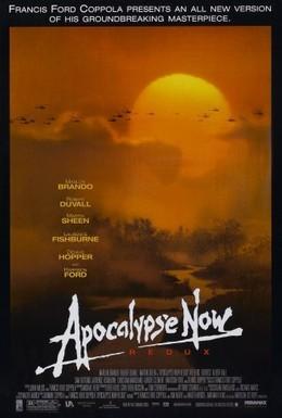 Постер фильма Апокалипсис сегодня (1979)