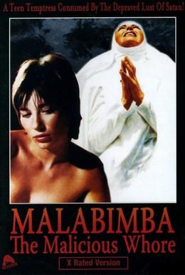 Постер фильма Одержимая дьяволом (1979)