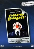 Дорогой папа (1979)