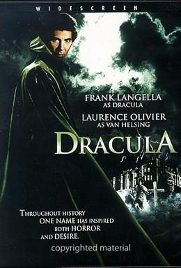 Постер фильма Дракула (1979)