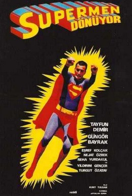 Постер фильма Супермен по-турецки (1979)