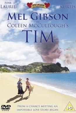 Постер фильма Тим (1979)