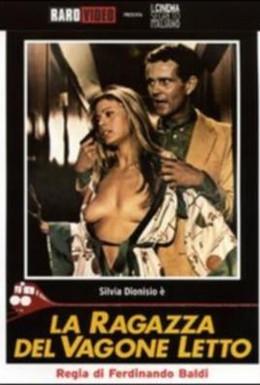 Постер фильма Девушка из спального вагона (1980)