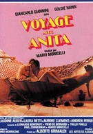 Путешествие с Анитой (1979)