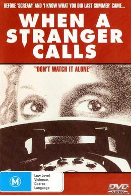 Постер фильма Когда звонит незнакомец (1979)