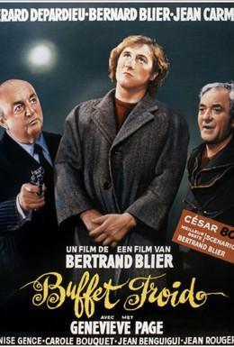 Постер фильма Холодные закуски (1979)