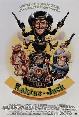 Постер фильма Кактус Джек (1979)