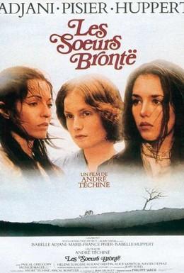 Постер фильма Сестры Бронте (1979)