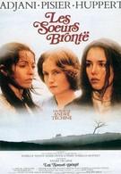 Сестры Бронте (1979)