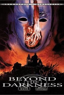 Постер фильма За пределами тьмы (1979)