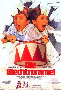 Постер фильма Жестяной барабан (1979)