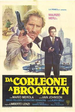 Постер фильма От Корлеоне до Бруклина (1979)