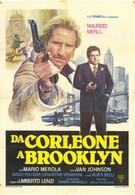 От Корлеоне до Бруклина (1979)