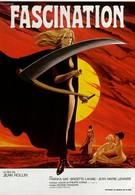 Очарование (1979)