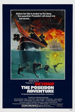 Постер фильма Пленники Посейдона (1979)