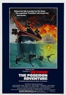 Пленники Посейдона (1979)