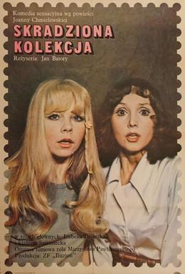 Постер фильма Украденная коллекция (1979)