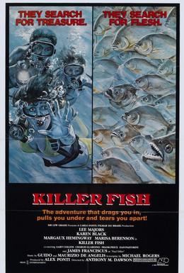 Постер фильма Рыба-убийца (1979)