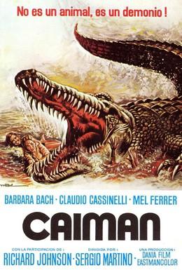 Постер фильма Река большого крокодила (1979)
