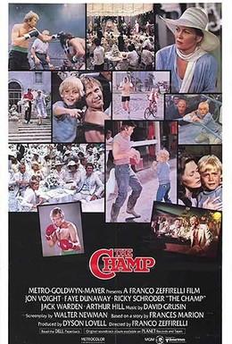 Постер фильма Чемпион (1979)