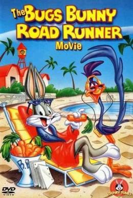 Постер фильма Кролик Багз или Дорожный Бегун (1979)