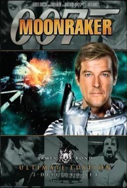 Постер фильма Лунный гонщик (1979)