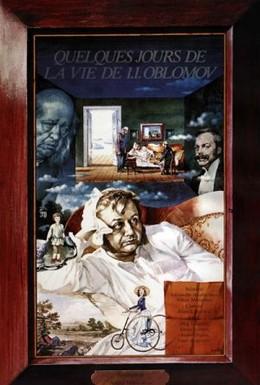 Постер фильма Несколько дней из жизни И.И. Обломова (1979)