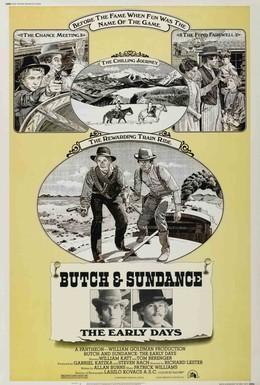 Постер фильма Буч и Сандэнс: Ранние дни (1979)