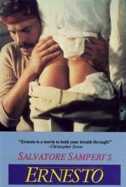 Постер фильма Эрнесто (1979)