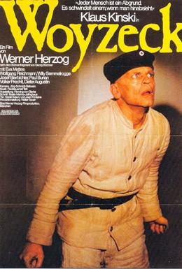 Постер фильма Войцек (1979)