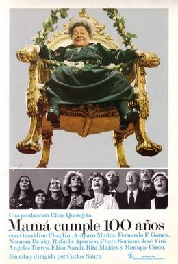 Постер фильма Маме исполняется 100 лет (1979)