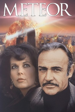 Постер фильма Метеор (1979)
