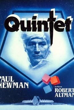 Постер фильма Квинтет (1979)