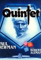 Квинтет (1979)