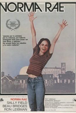 Постер фильма Норма Рэй (1979)