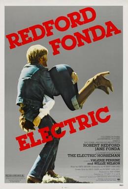 Постер фильма Электрический всадник (1979)