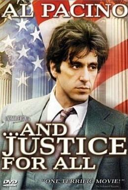 Постер фильма Правосудие для всех (1979)