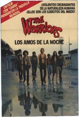 Постер фильма Воины (1979)