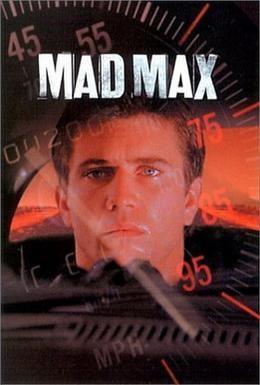 Постер фильма Безумный Макс (1979)
