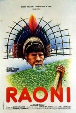 Постер фильма Раони (1978)